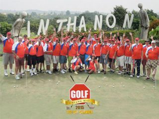 Upcoming Golf Tournaments in Chiang Mai.